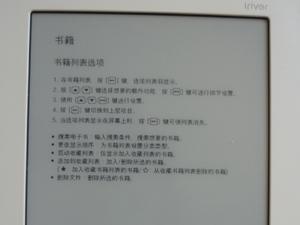 pdf_tori