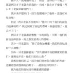 kindleTips 中国語テキストの続き