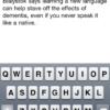 リュウドキーボード&iPhone/iPodTouchで多言語入力