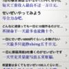 小学館・中日・日中辞典 for iPhoneがすごい!!