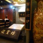 子連れ北京2日目(2) ホテル移動・北京ダック