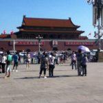 子連れ北京5日目(1) 天安門・景山公園