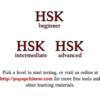 最近聞いている中国語Podcast と アプリ HSK test