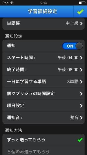 20131230-092431.jpg