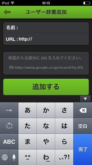 20131230-101432.jpg