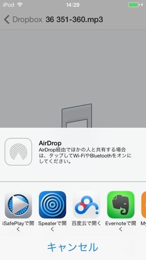 20140108-155202.jpg
