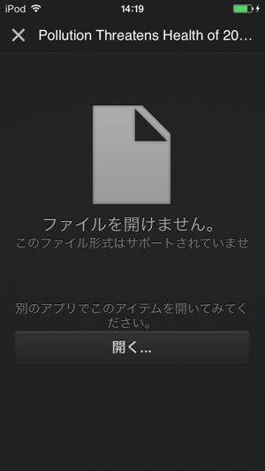 20140108-155214.jpg