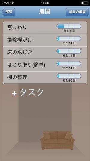 20140113-171041.jpg