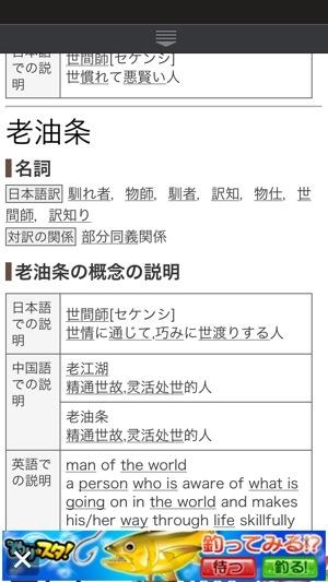 20140114-171158.jpg