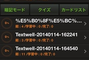 20140114-171258.jpg