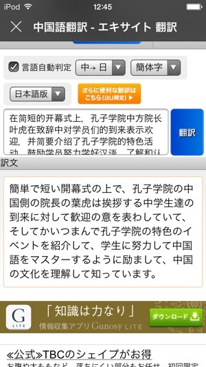 20140119-140020.jpg
