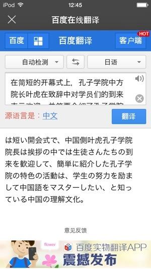 20140119-140040.jpg