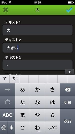 20140119-153212.jpg