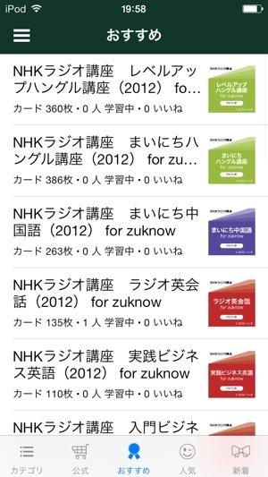 20140121-200426.jpg