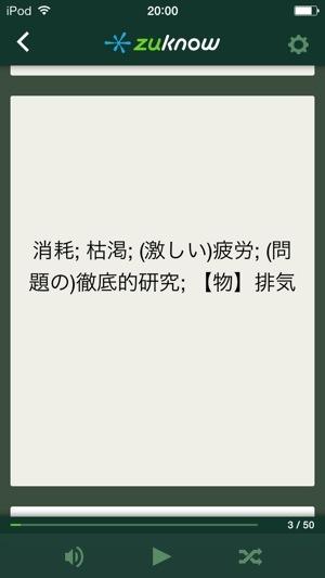20140121-200446.jpg