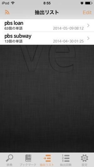 20140509-085540.jpg