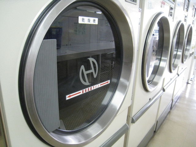 wash-mashine