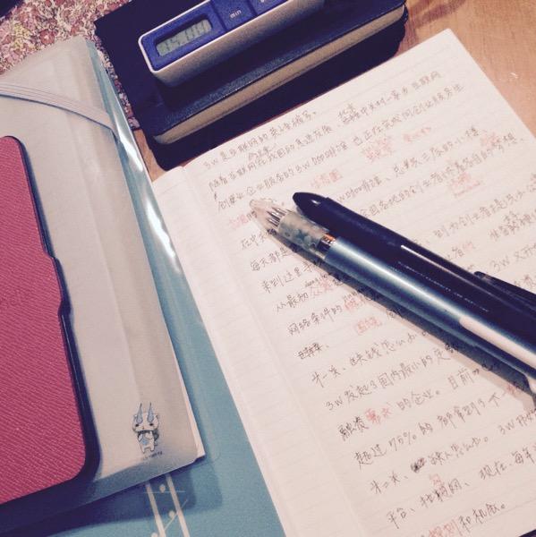 勉強道具 英語 中国語