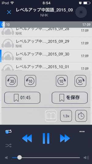 wpid-20151015074757.png