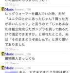 Evernoteの検索専用アプリ
