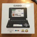 中国カシオの電子辞書 E-U300購入