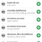 スペイン語を英語で学べるアプリ