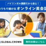 国際語学社の「世界のことばライブラリー」について