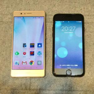 iPhone7とHUAWEI P9 liteの比較