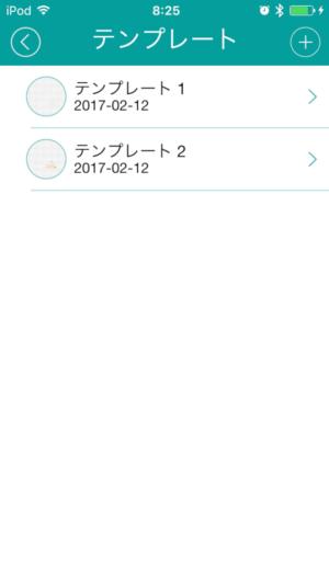 ウォーターマークを入れるアプリ