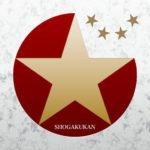 小学館・中日・日中辞典アプリがセール