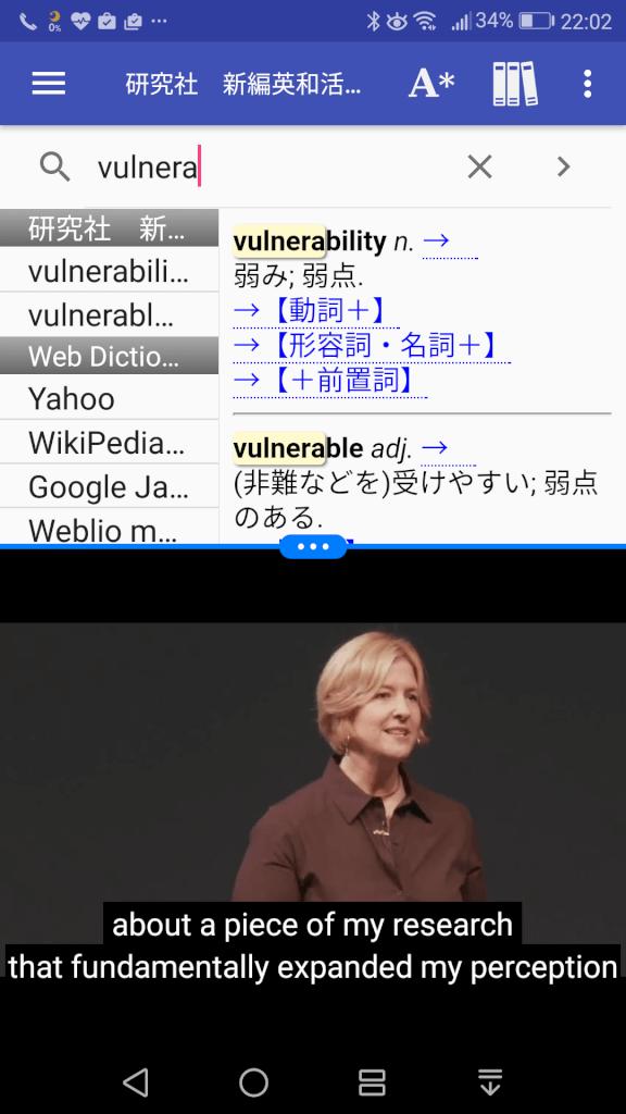 Android7 マルチウィンドウ