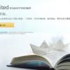 中国アマゾンでKindle Unlimited始まる