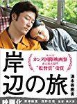 読んだ本・日本語