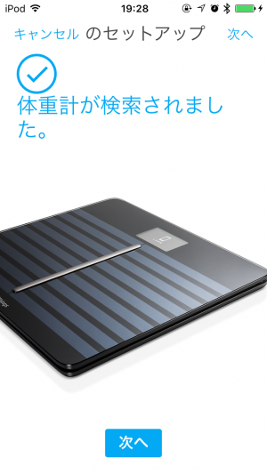 Withings Body Cardio レビュー