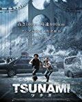 『海雲台(TSUNAMI)』『十月圍城(孫文の義士団)』