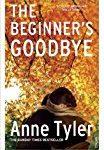The Beginner's Goodbye アン・タイラー 読了