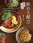 Kindle書籍100円セール