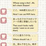 ひとりごとで外国語学習!会話にも使えるフレーズを学べるアプリ(英・韓・仏・独)