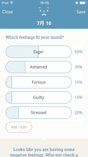 Moodnotes 感情を記録