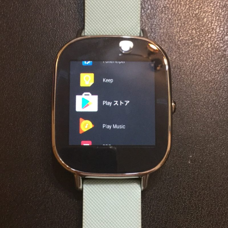 zenwatch Android wear 2.0 アプリ