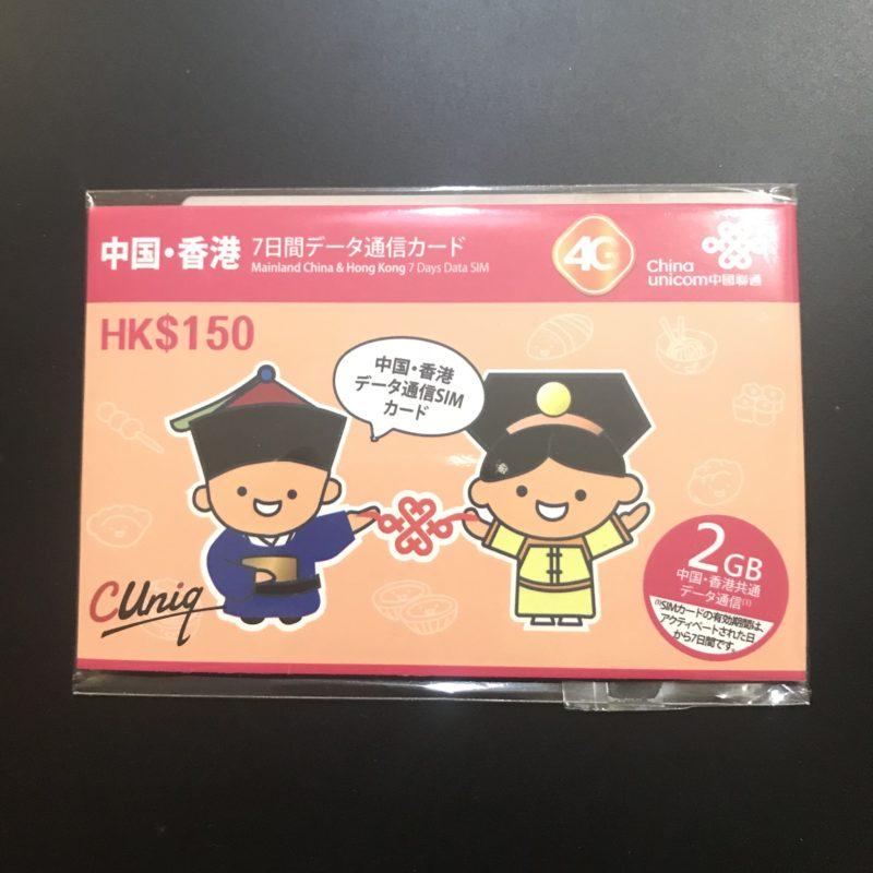 中国 SIMカード