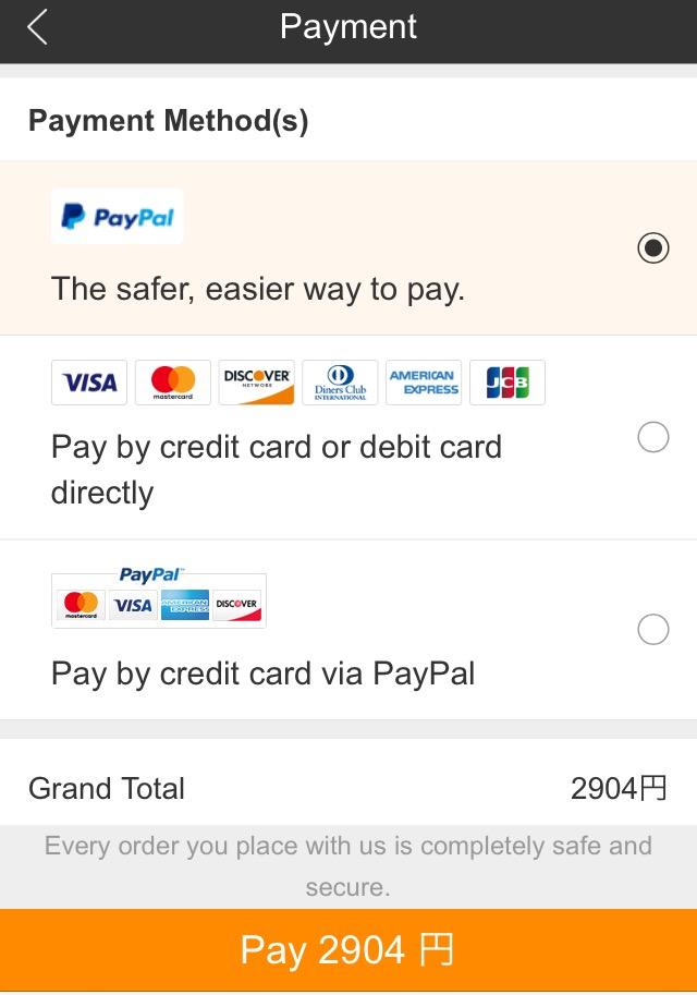 GearBest 購入方法