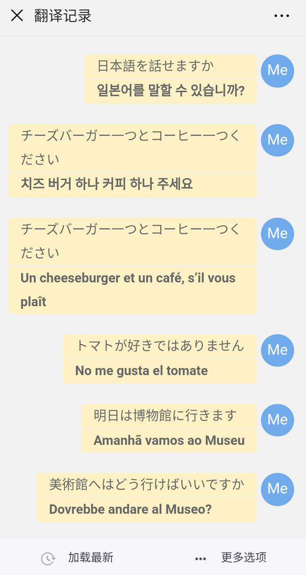 シャオミ AI翻訳機