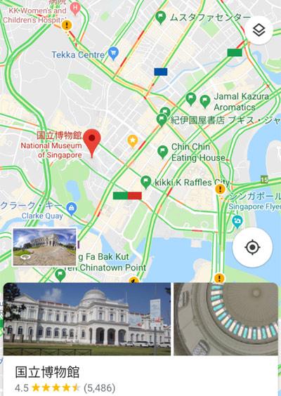 シンガポール Googleマップ