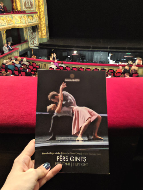ラトビア国立歌劇場