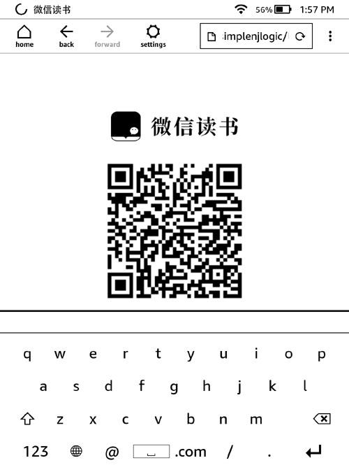 Kindleで微信読書を使う