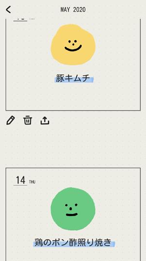 Mooda 感情を記録するアプリ