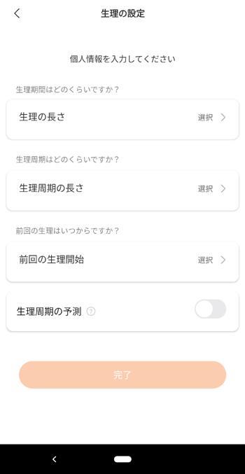 Mi Band 5 NFC