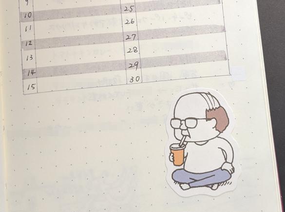 文具収納 アイデア バレットジャーナル