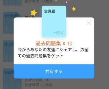 HSK Online